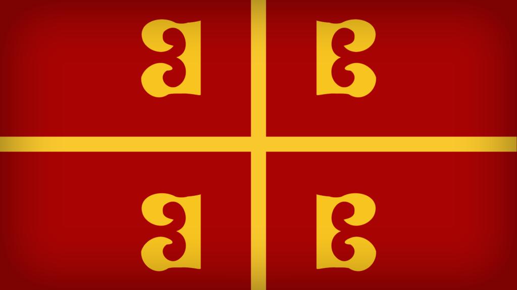 Альтернативный флаг Византии