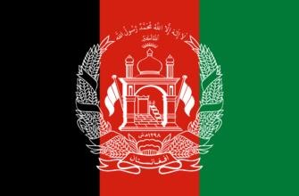 Флаг Афганистана 2013