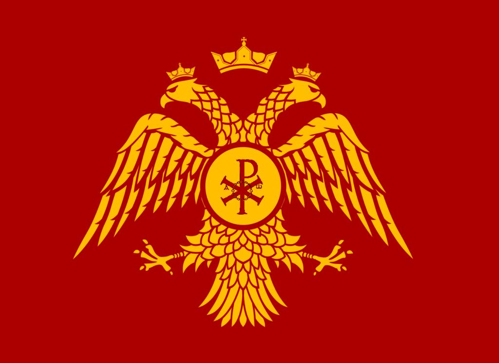 флаг Византия