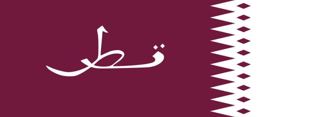 Флаг Катара 1936-1949