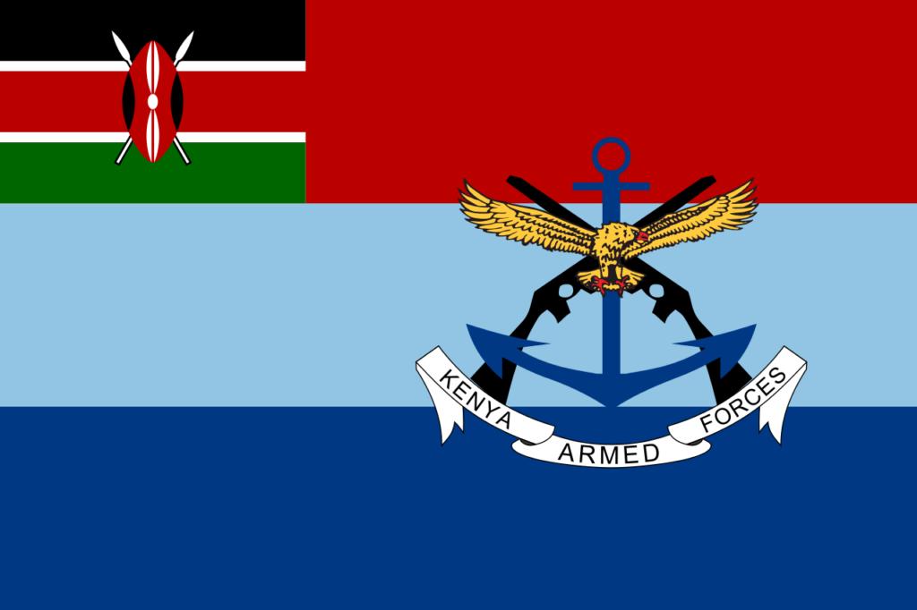 Флаг Сил обороны Кении