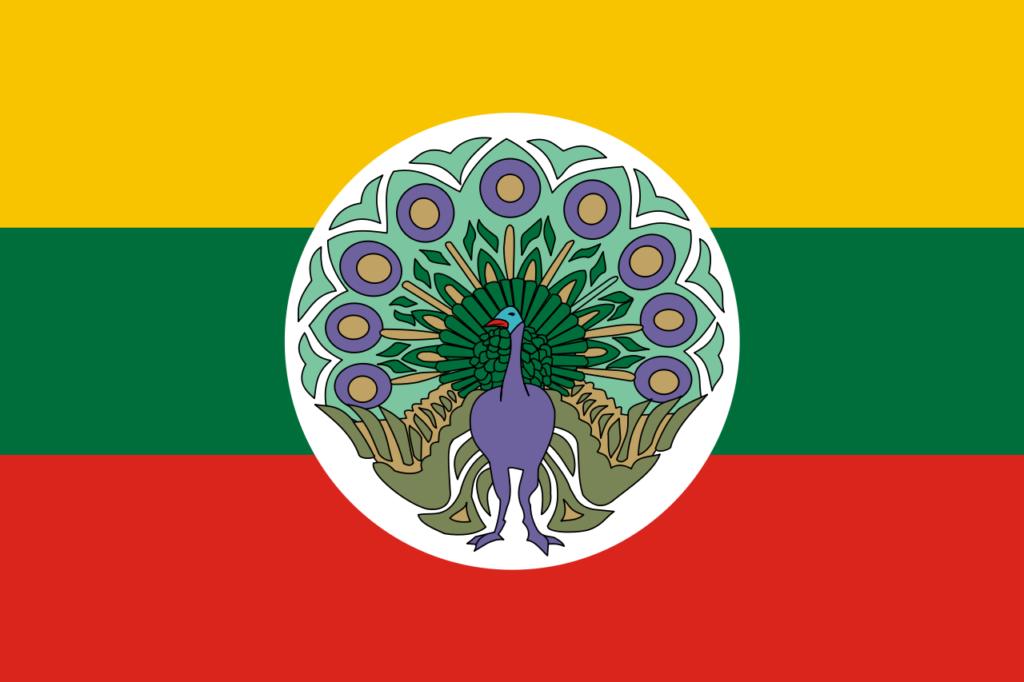 Флаг Бирманского Государства во время японской оккупации (1943—1945)