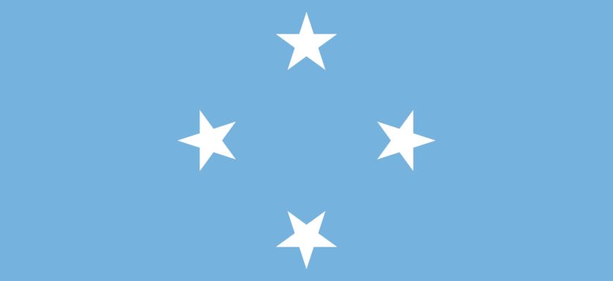 Флаг Федеративных Штатов Микронезии
