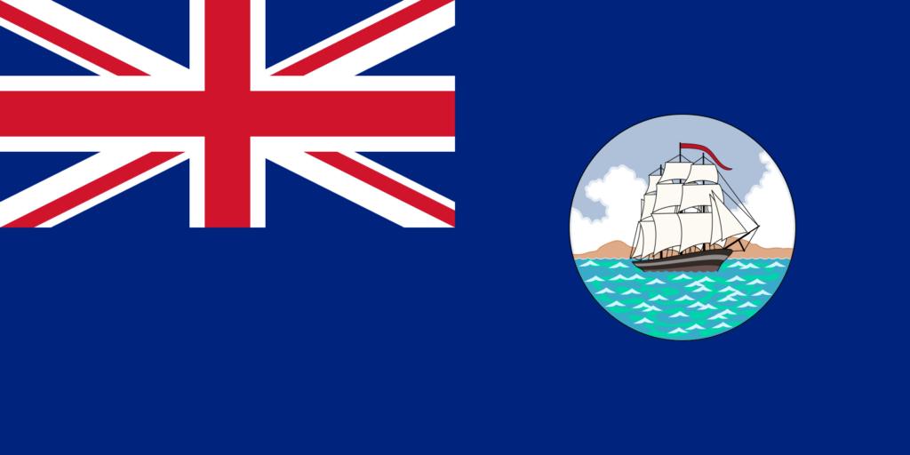 Флаг Гайаны 1875 — 1906