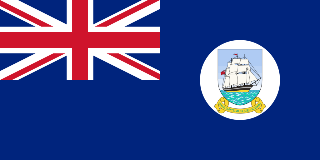 Флаг Гайаны 8 декабря 1954 — 26 мая 1966