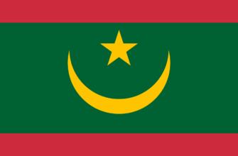 Флаг Исламской Республики Мавритания