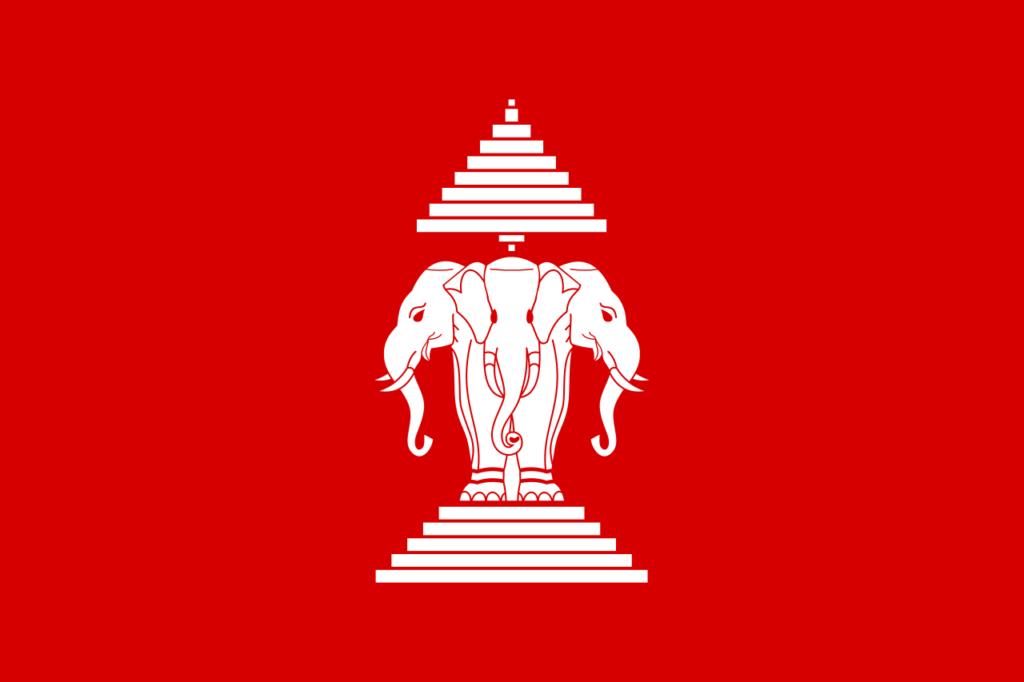 Флаг Королевства Лаос (1949 - 1975 г.)