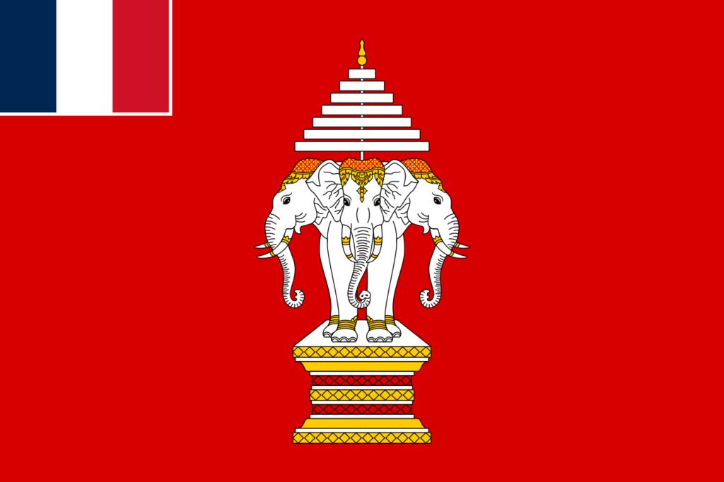 Флаг Королевства Луанг Прабанг