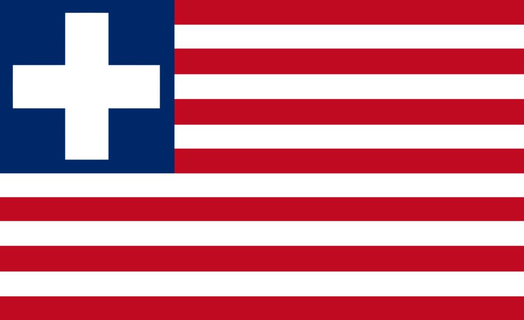 9 апреля 1827 — 16 июля 1847