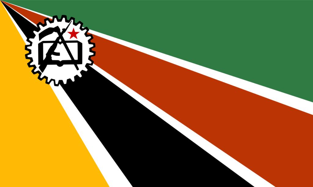 Флаг Мозамбика в 1975—1983 годах