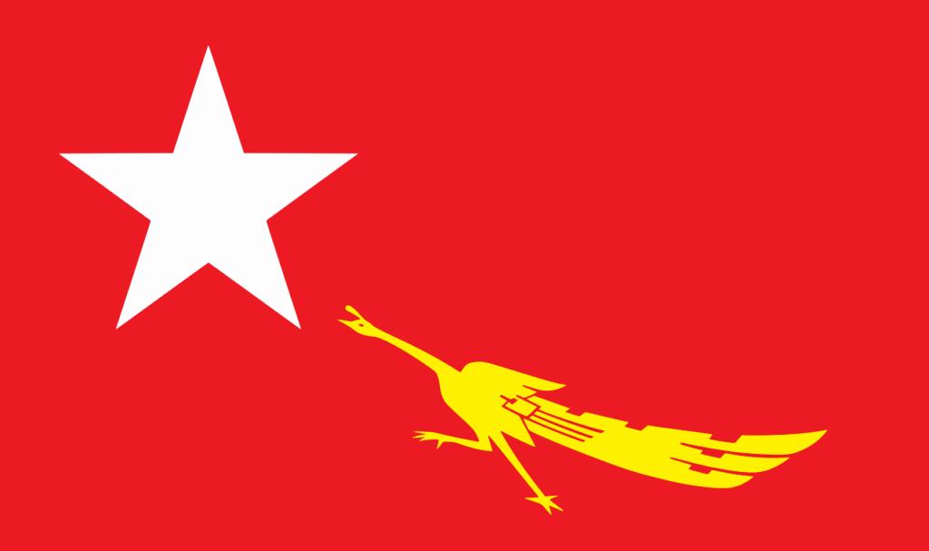 Флаг Национальной лиги за демократию