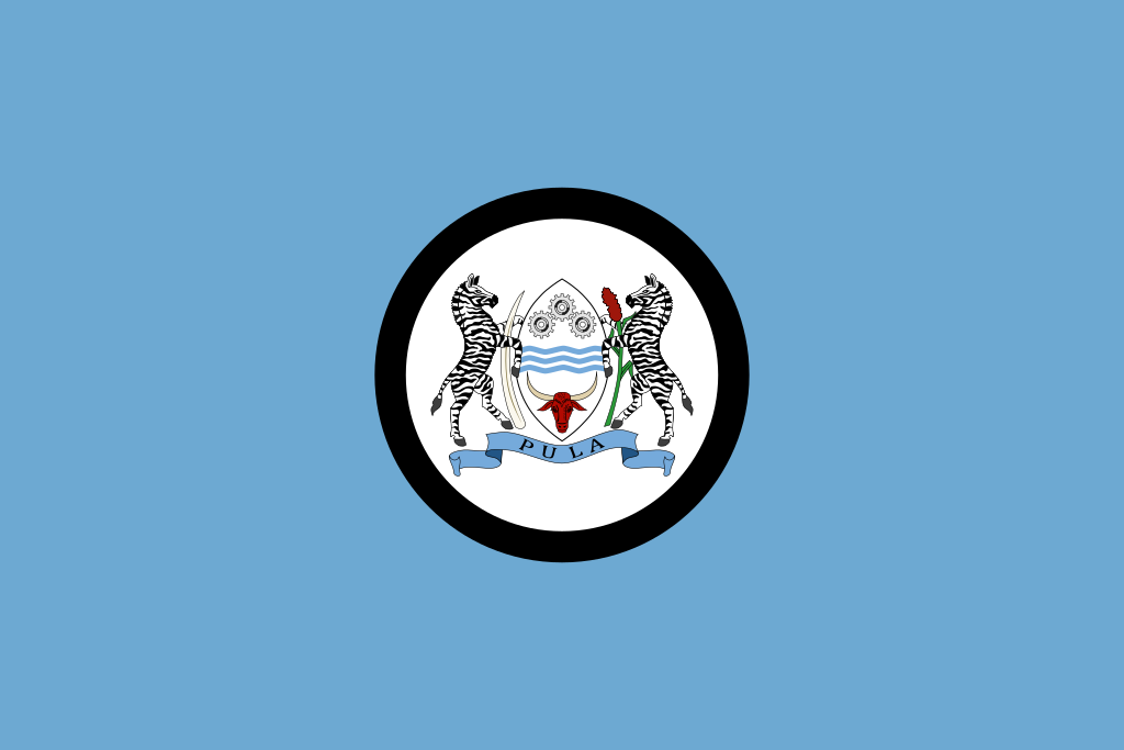 Флаг президента Ботсваны