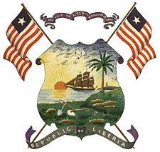 Герб Либерии 1963 г.