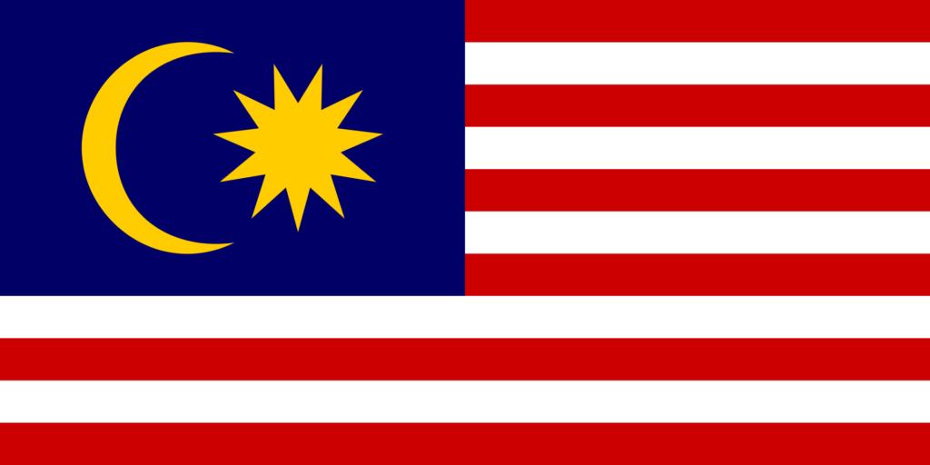 Малайская Федерация 1950 - 1963