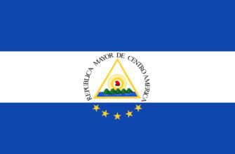 Флаг Сальвадора 2 ноября 1898 — 30 ноября 1898