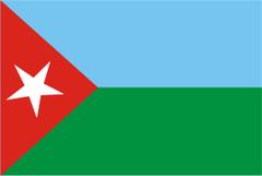 Флаг Движения за республиканский союз (1957-1959)