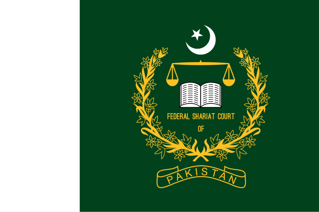 Флаг Федерального шариатского суда Пакистана