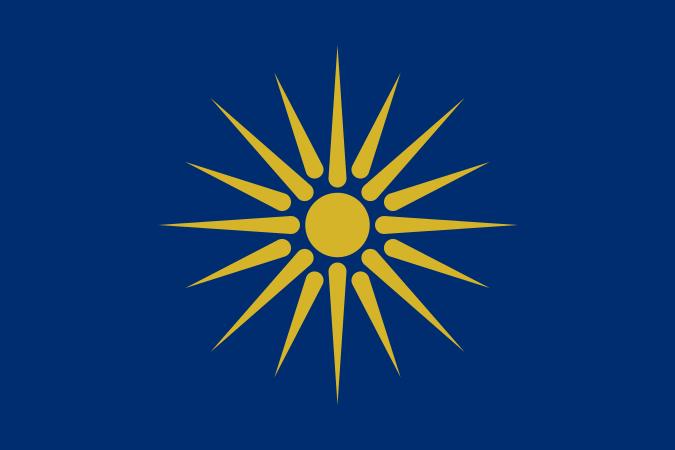 Флаг Греческой Македонии