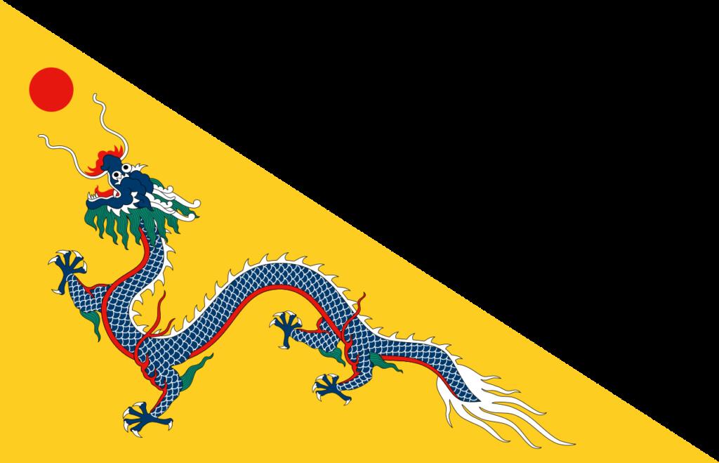 Флаг Китайской Империи (1862 - 1889)