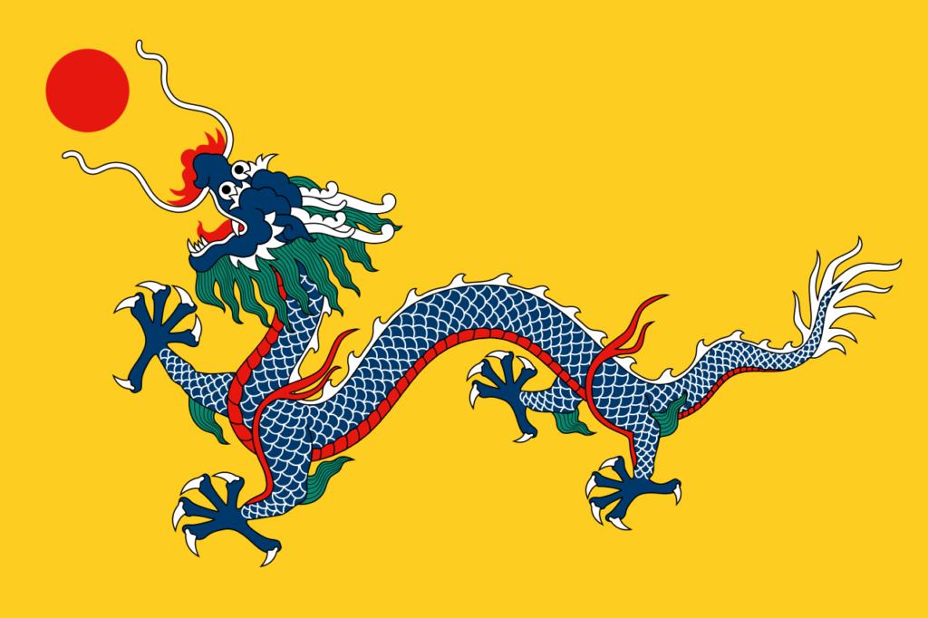 Флаг Китайской Империи (1889 - 1912)