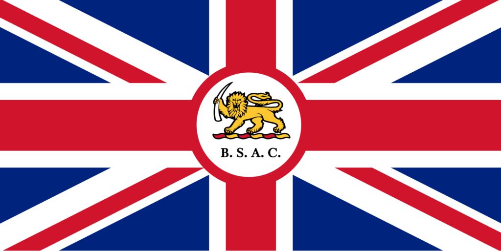 Флаг компания BSAC («Британская Южно-Африканская Компания»)