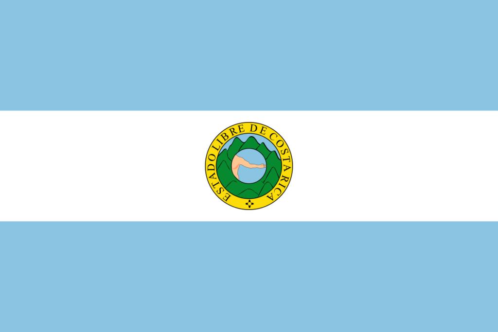 Флаг Коста-Рики (1842-1848)