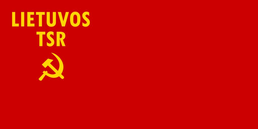 Флаг Литовской ССР 1940 — 1953