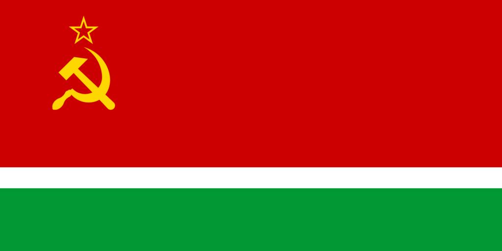 Флаг Литовской ССР 1953 — 1988