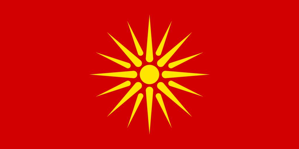 Флаг Македонии 11 июля 1992 — 5 октября 1995