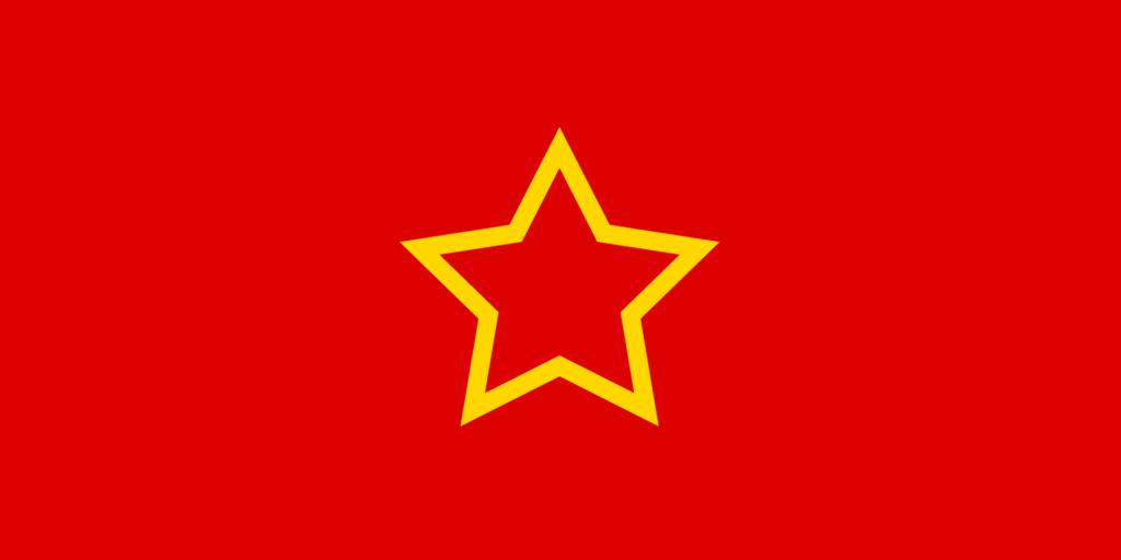 Флаг Македонии (1944—1946)