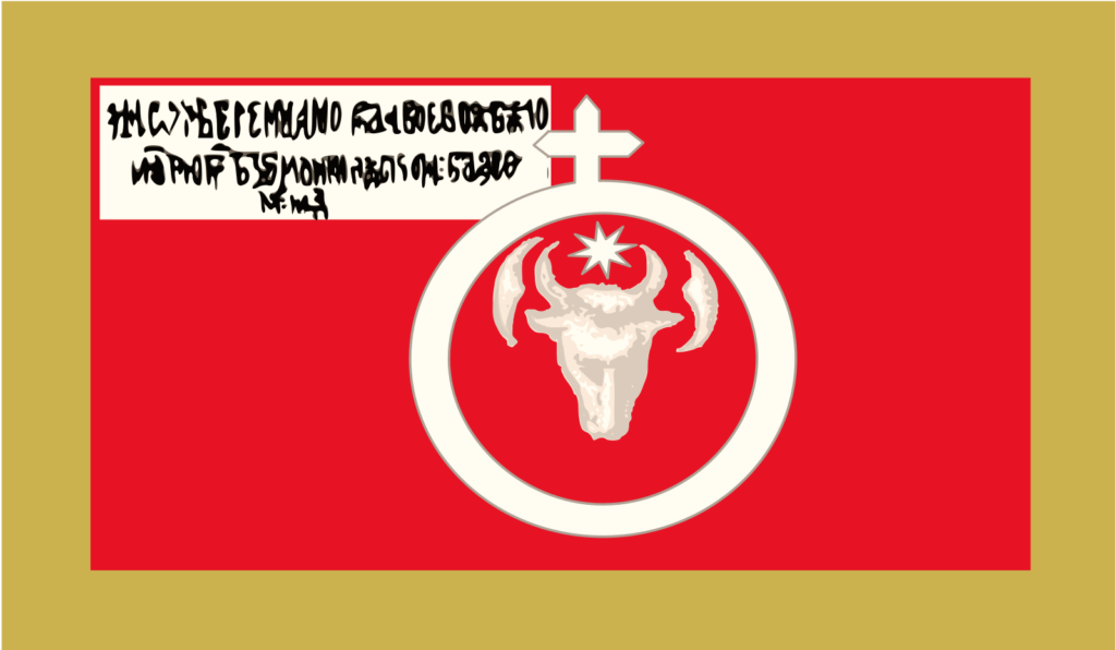 Господарское знамя Иеремии Могилы, 1601 год