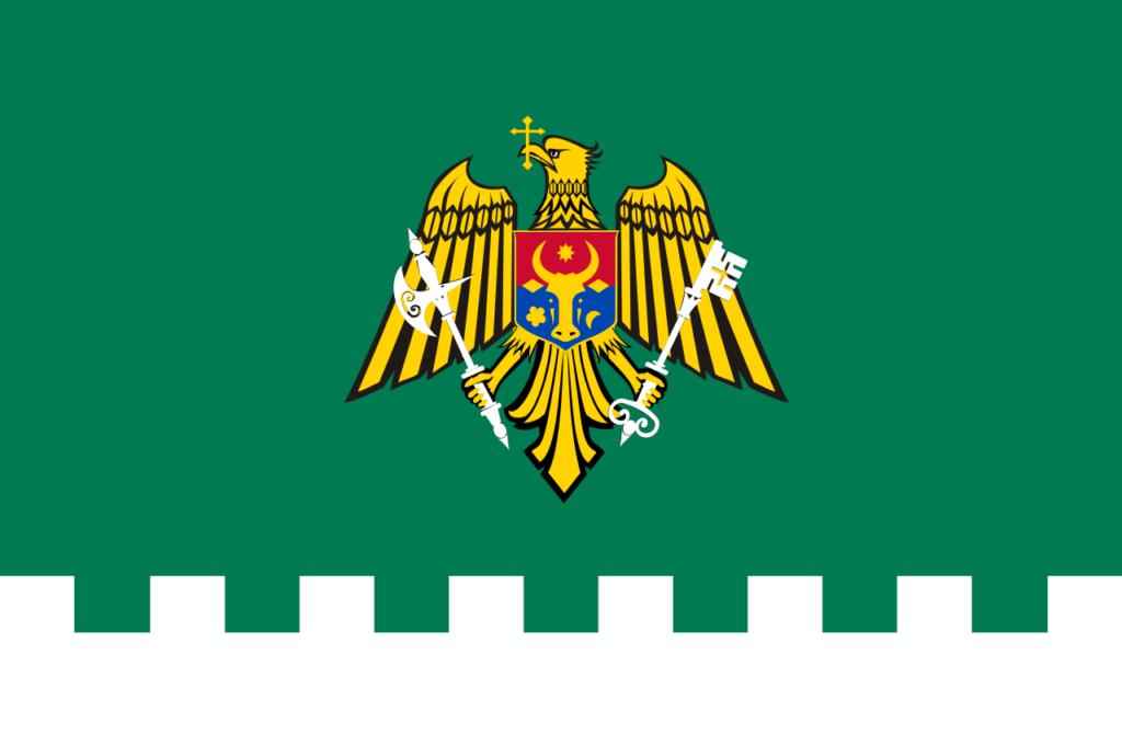 Флаг пограничных войск Молдавии