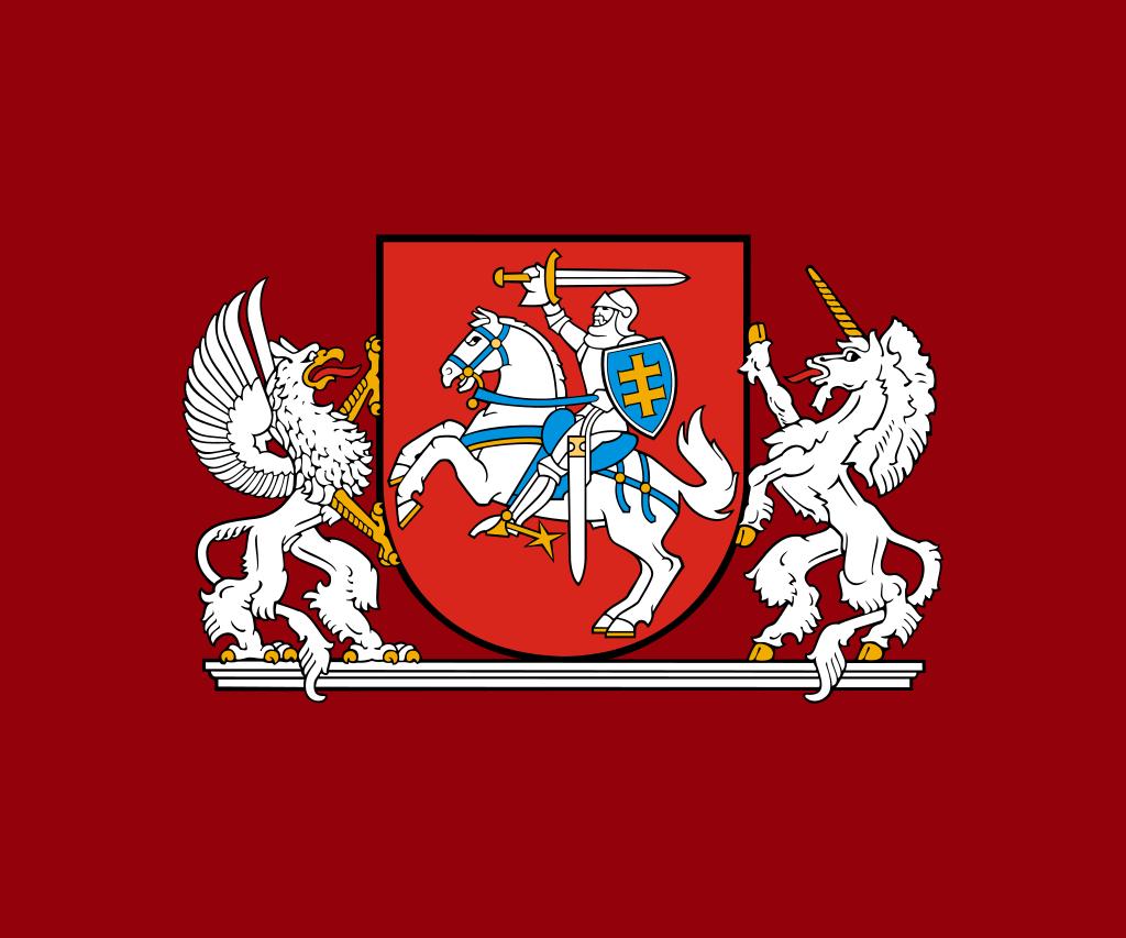 Флаг президента Литвы