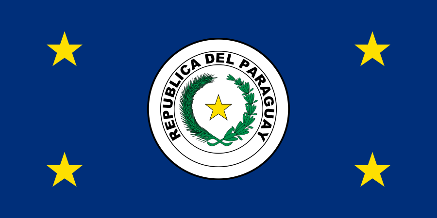 Флаг президента Парагвая