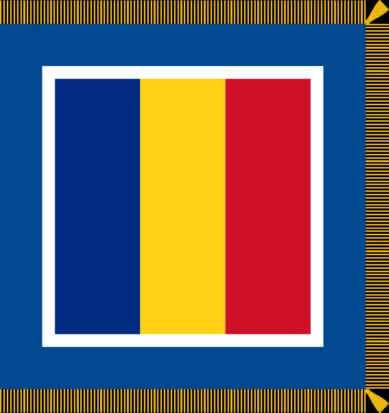 Флаг президента Румынии