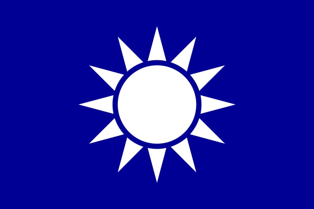 Флаг Республики Китай 1928-1949