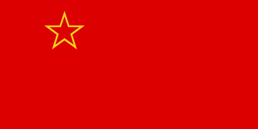 Флаг Социалистической Республики Македония (1946—1992)