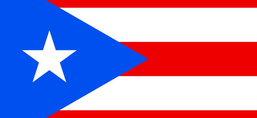 Флаг свободно ассоциированного государства Пуэрто-Рико