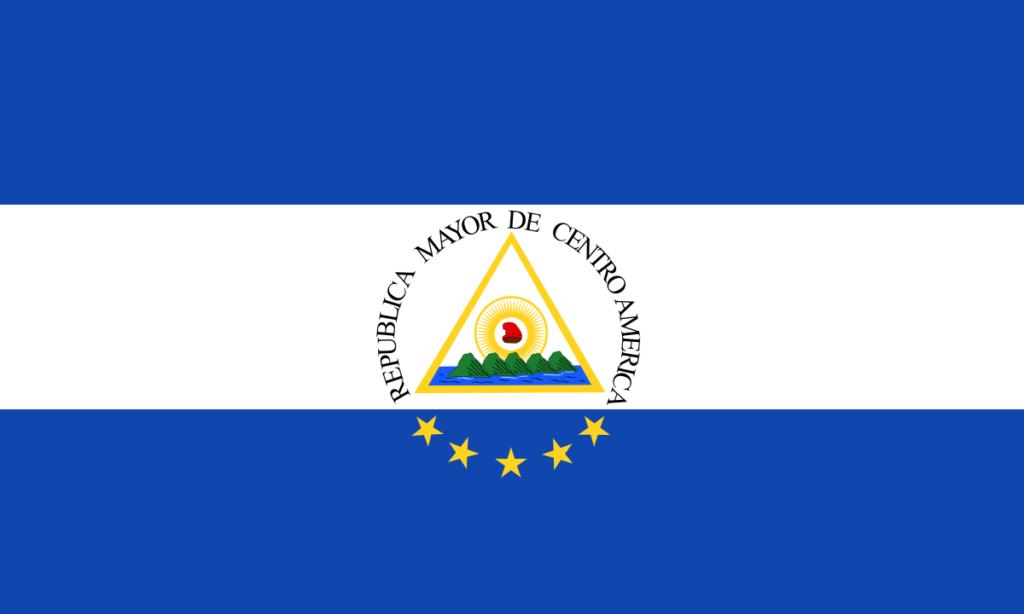Флаг Великой республики Центральной Америки (1898)