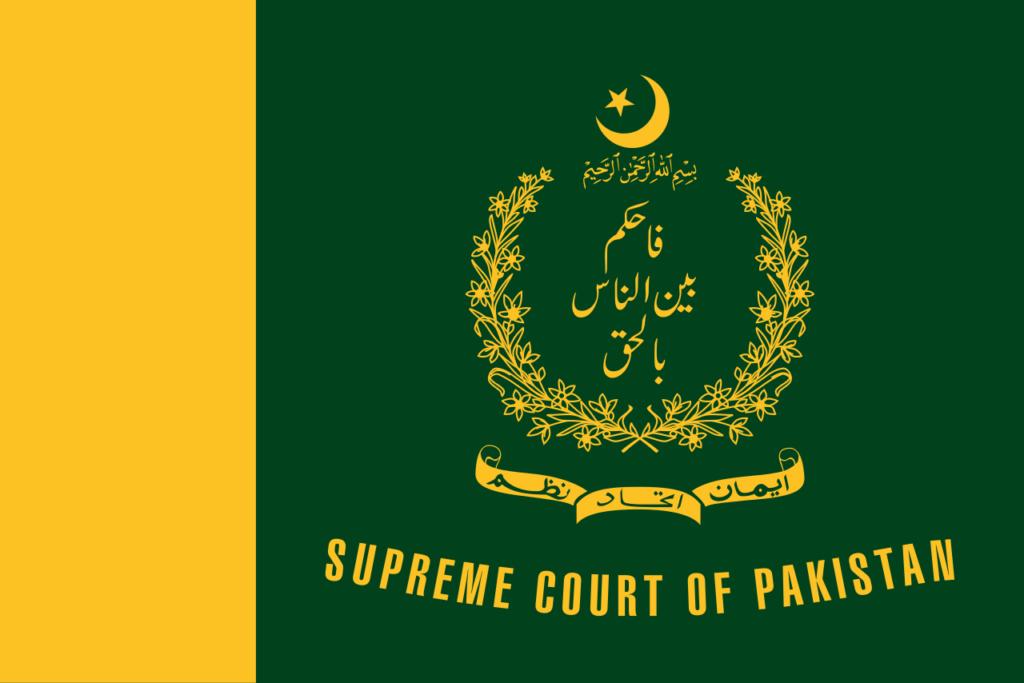 Флаг Верховного суда Пакистана