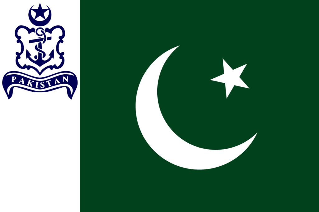 Флаг Военно-морских сил Пакистана