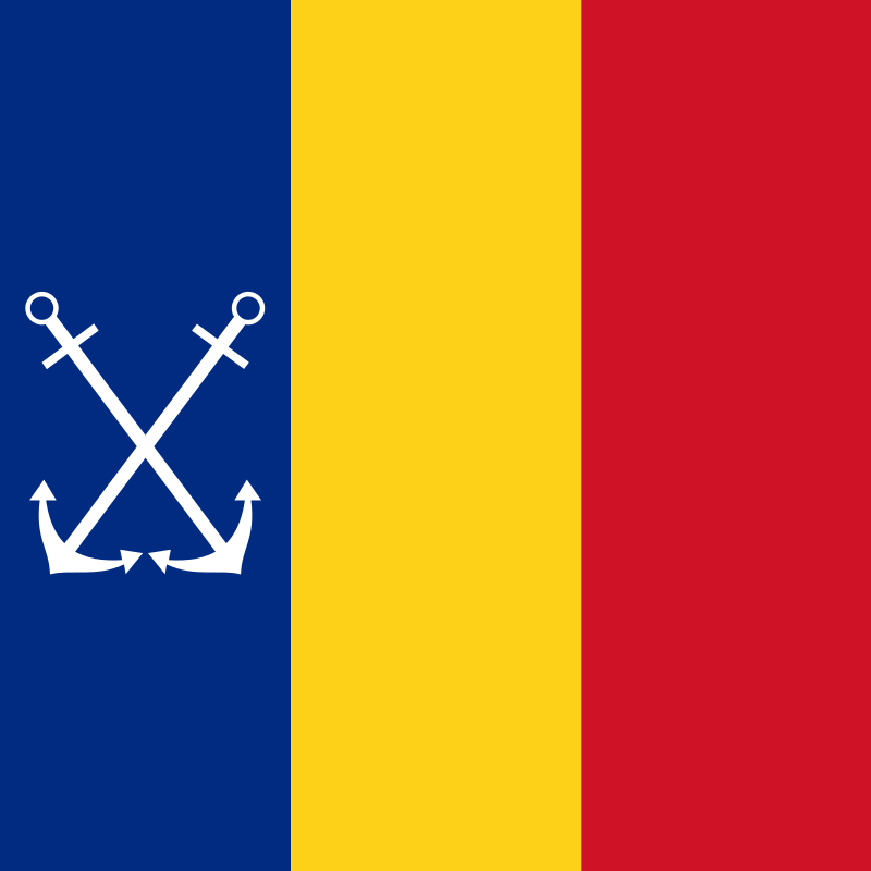 Флаг Военно-морских сил Румынии