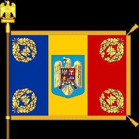 Флаг Военно-воздушных сил Румынии