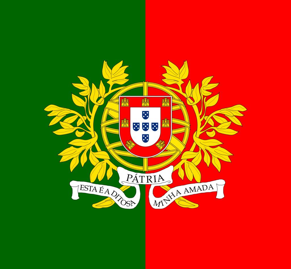 Флаг Вооруженных сил Португалии
