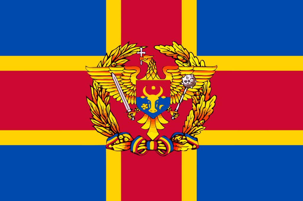Флаг Вооружённых сил Молдавии