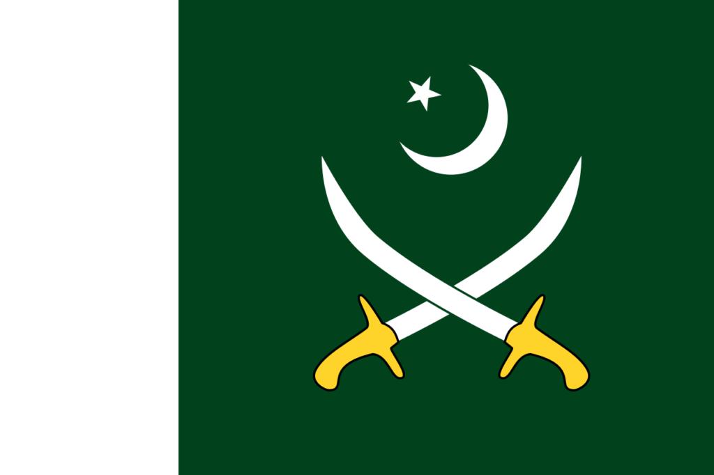 Флаг Вооружённых сил Пакистана