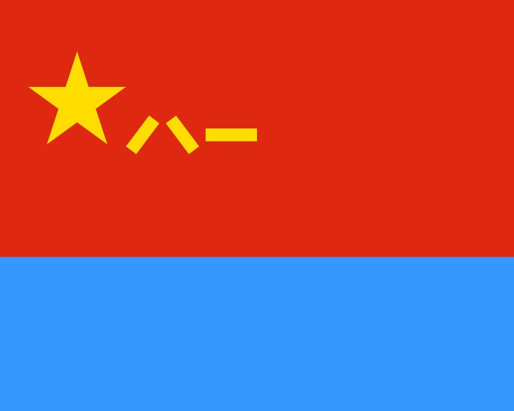 Флаг ВВС КНР