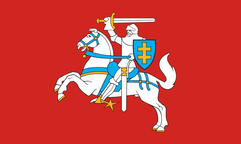 Государственный (исторический) флаг Литвы