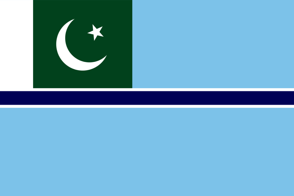 Гражданский авиационный флаг Пакистана