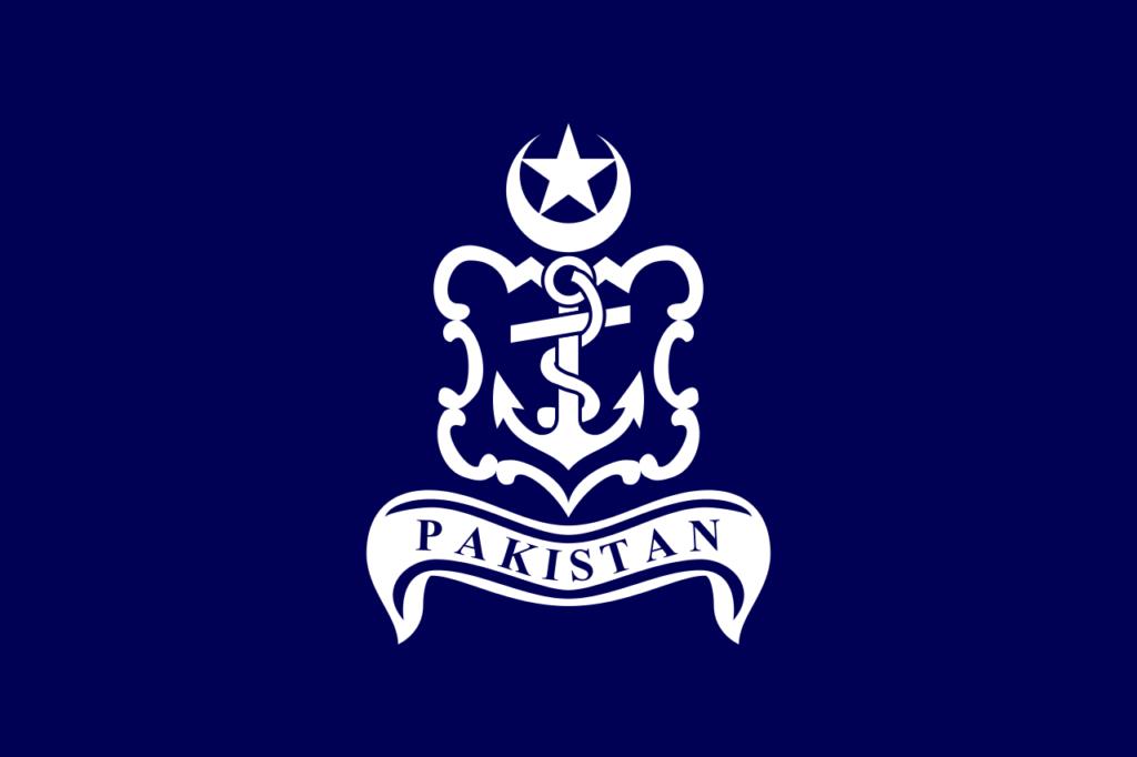 Гюйс ВМС